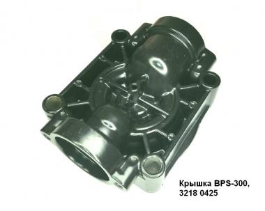 Крышка клапанная насоса ВР-300 (BPS-300)