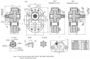 Насос маслянный шестеренный НМШ-25