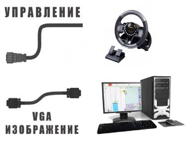 Агронавигатор-тренажер