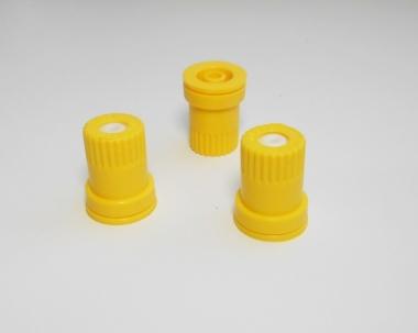 Распылитель MGA 80-02 (желтый) Geoline центробежный полоконусный