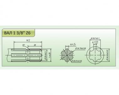 Насос мембранно-поршневой BP-280 K